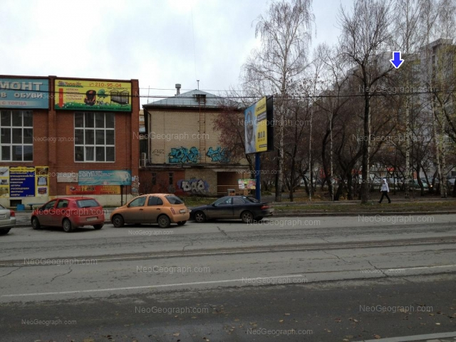 Адрес(а) на фотографии: улица Щорса, 103, 114, Екатеринбург