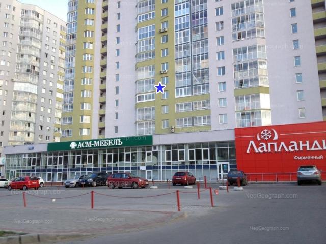 Адрес(а) на фотографии: улица Щорса, 103, Екатеринбург