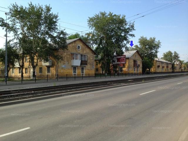 Адрес(а) на фотографии: улица Бакинских Комиссаров, 40, 44, Екатеринбург