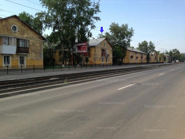 Адрес(а) на фотографии: улица Бакинских Комиссаров, 38, 40, 44, Екатеринбург