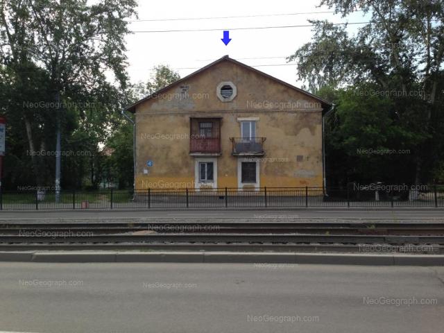 Адрес(а) на фотографии: улица Бакинских Комиссаров, 40, Екатеринбург