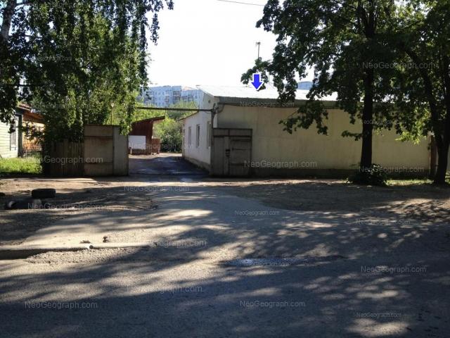 Адрес(а) на фотографии: улица Шаумяна, 8, Екатеринбург