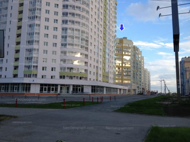 Address(es) on photo: Surikova street, 53, Yekaterinburg