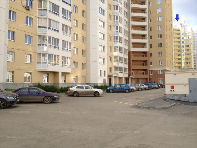 Address(es) on photo: Surikova street, 53, 55, Yekaterinburg