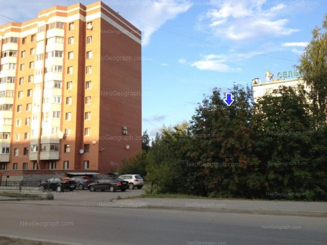 Адрес(а) на фотографии: Машинная улица, 29А, 31, 33, Екатеринбург