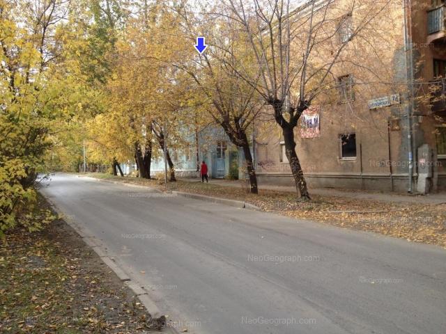 Адрес(а) на фотографии: улица Циолковского, 72, 74, Екатеринбург