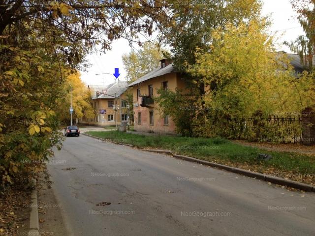 Адрес(а) на фотографии: улица Циолковского, 67, 69, Екатеринбург