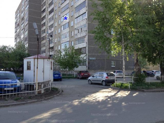 Адрес(а) на фотографии: улица Чкалова, 109, Екатеринбург