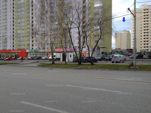 Адрес(а) на фотографии: улица Циолковского, 32, Екатеринбург