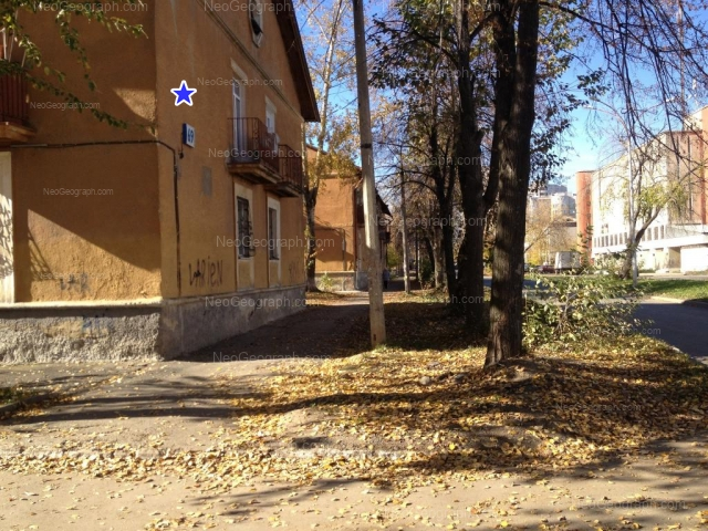Адрес(а) на фотографии: улица Уральских Рабочих, 69, 71, 76, Екатеринбург