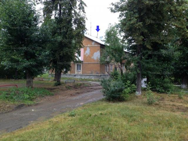 Адрес(а) на фотографии: улица Уральских Рабочих, 69, Екатеринбург