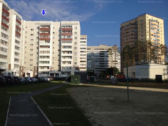 Address(es) on photo: Nachdiva Onufrieva street, 4, Yekaterinburg