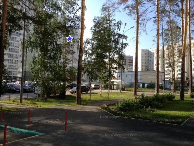 Address(es) on photo: Nachdiva Onufrieva street, 4, 6/1, 6/2, 6/3, Yekaterinburg