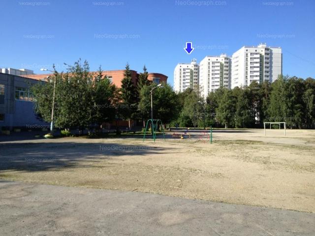 Address(es) on photo: Nachdiva Onufrieva street, 6/1, 6/2, 6/3, Yekaterinburg