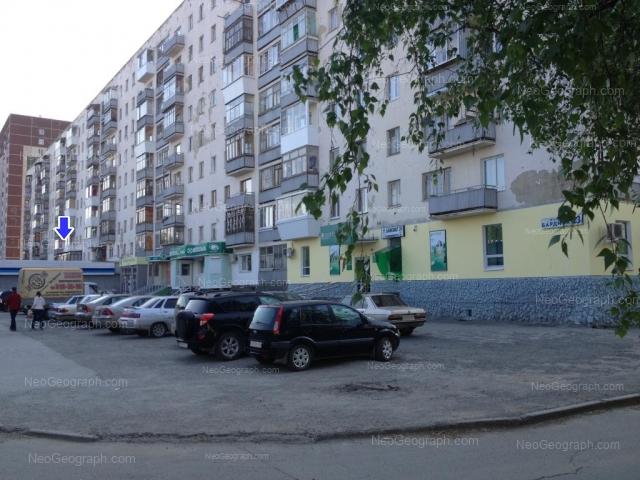 Адрес(а) на фотографии: улица Академика Бардина, 23, 25/1, Екатеринбург