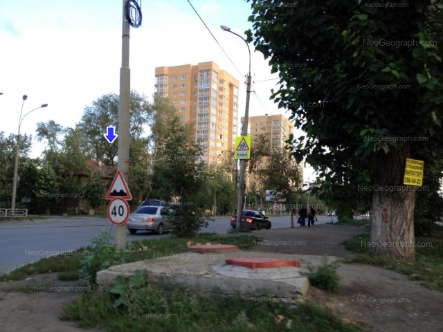 Address(es) on photo: Elanskiy lane, 2, Yekaterinburg