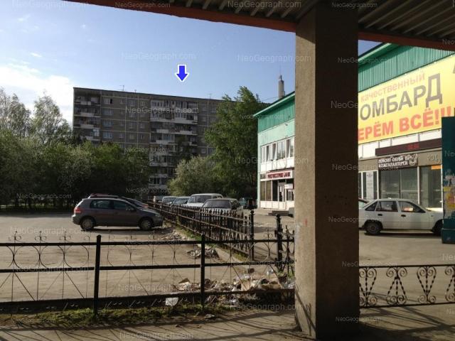 Адрес(а) на фотографии: Волгоградская улица, 45, 47Б, Екатеринбург