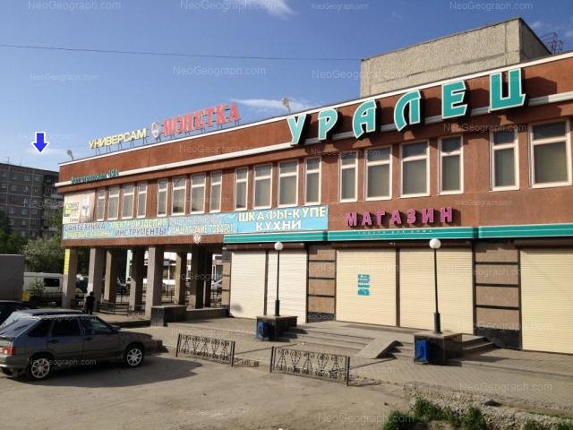 Адрес(а) на фотографии: Волгоградская улица, 45, 49А, Екатеринбург
