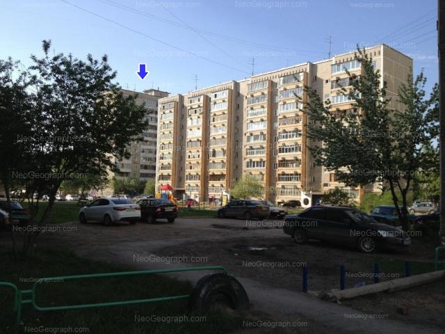 Адрес(а) на фотографии: улица Чкалова, 111, 117, Екатеринбург