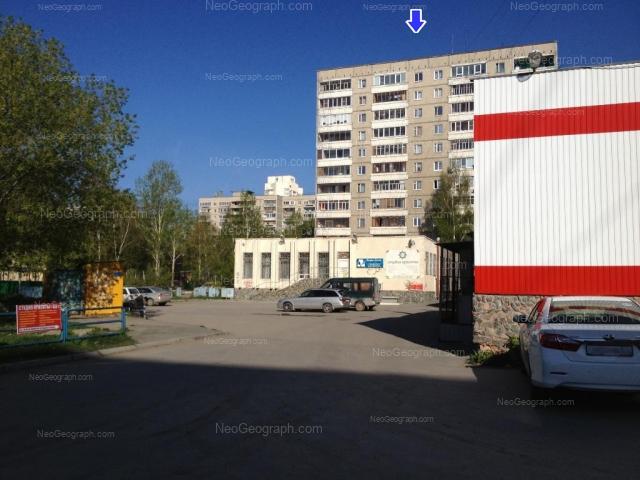 Адрес(а) на фотографии: улица Чкалова, 117, 119, Екатеринбург