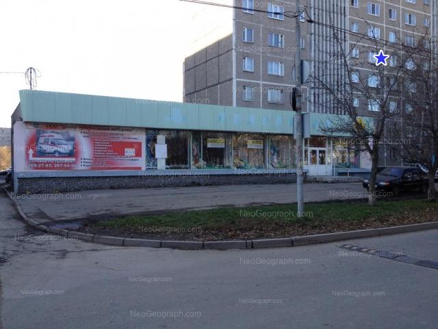 Адрес(а) на фотографии: Волгоградская улица, 43, Екатеринбург