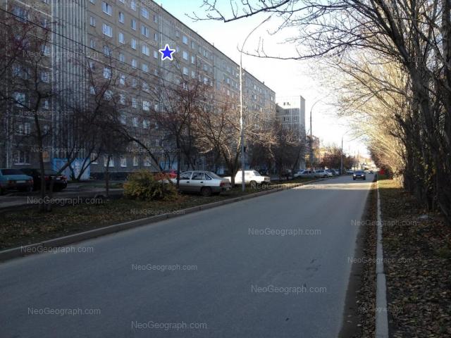Адрес(а) на фотографии: Волгоградская улица, 43, 45, Екатеринбург