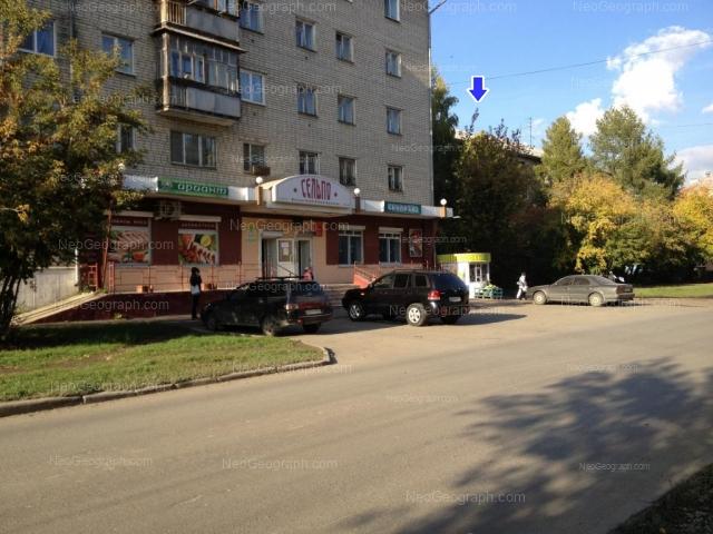 Адрес(а) на фотографии: Авиационная улица, 80, 82, Екатеринбург
