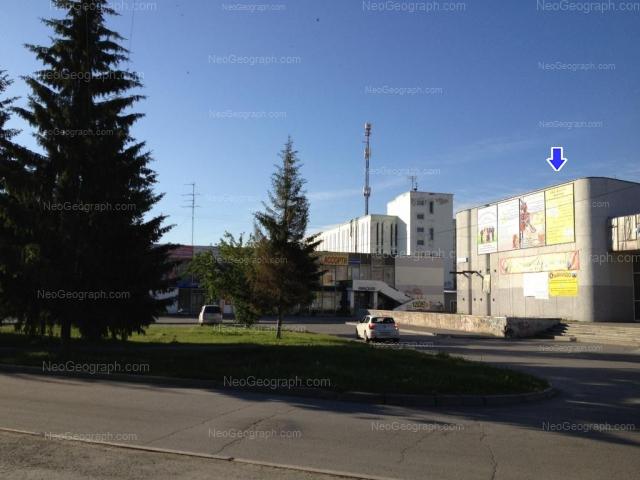 Адрес(а) на фотографии: улица Академика Бардина, 21, 21а, 21б, Екатеринбург