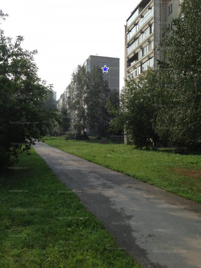 Адрес(а) на фотографии: Шефская улица, 65, Екатеринбург