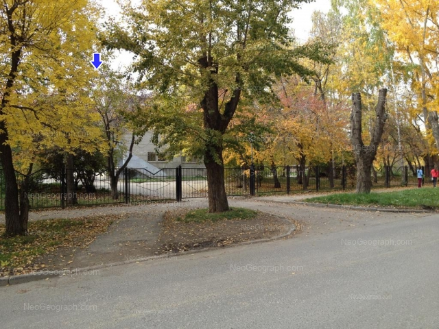 Address(es) on photo: Aviatsionnaya street, 70, Yekaterinburg