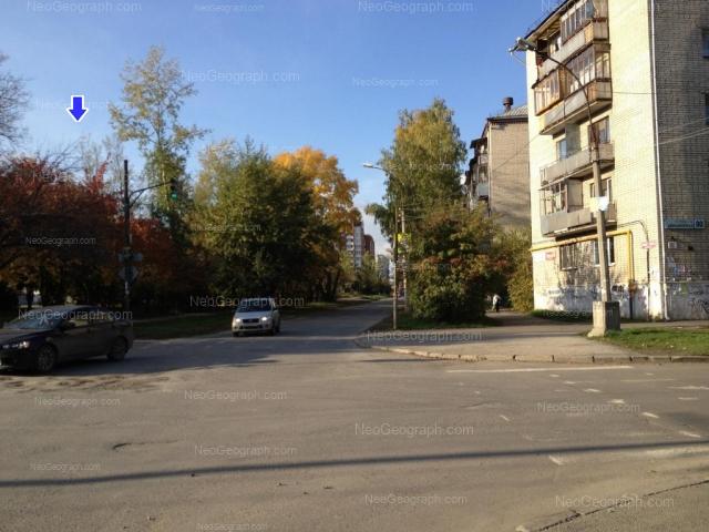 Address(es) on photo: Aviatsionnaya street, 70, 80, Yekaterinburg