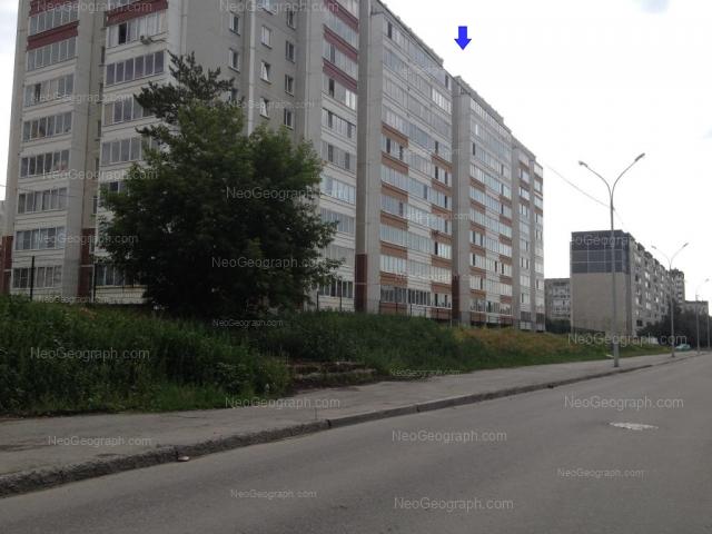 Address(es) on photo: Nachdiva Onufrieva street, 8, 24/3, Yekaterinburg