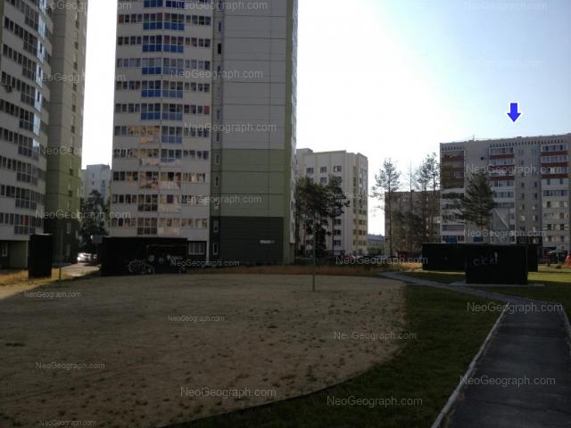 Address(es) on photo: Nachdiva Onufrieva street, 6/3, 8, 10, 24/4, Yekaterinburg