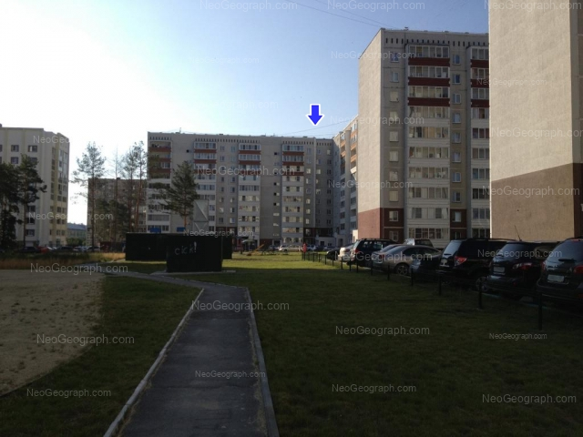 Address(es) on photo: Nachdiva Onufrieva street, 8, Yekaterinburg