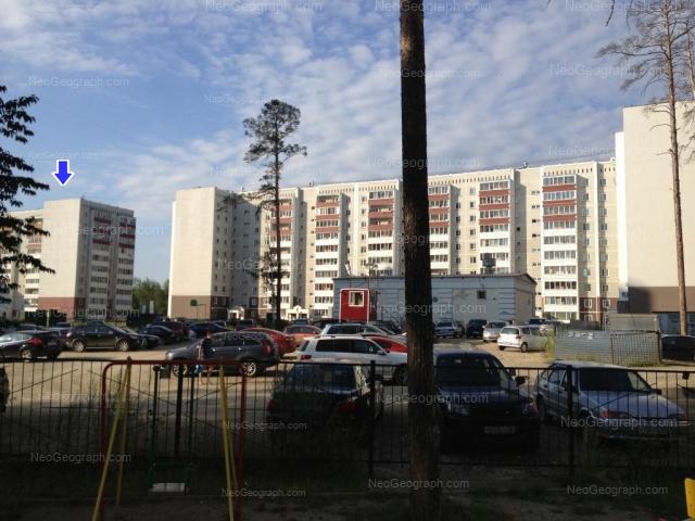 Address(es) on photo: Nachdiva Onufrieva street, 4, 8, Yekaterinburg
