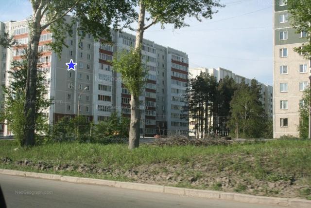 Address(es) on photo: Nachdiva Onufrieva street, 8, 10, 24/3, Yekaterinburg
