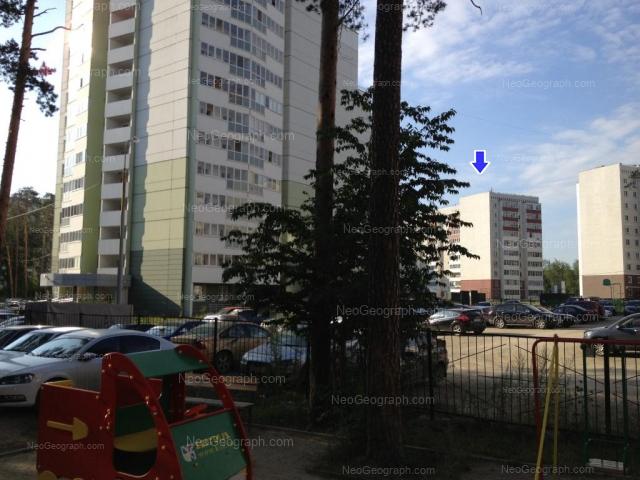 Address(es) on photo: Nachdiva Onufrieva street, 6/1, 8, Yekaterinburg