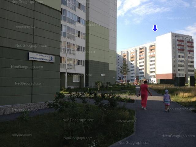 Address(es) on photo: Nachdiva Onufrieva street, 6/2, 8, Yekaterinburg