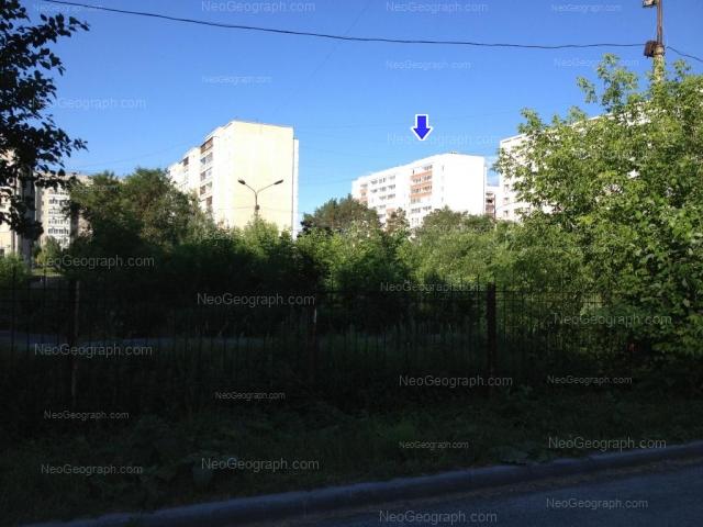 Address(es) on photo: Nachdiva Onufrieva street, 8, 10, 24/4, Yekaterinburg