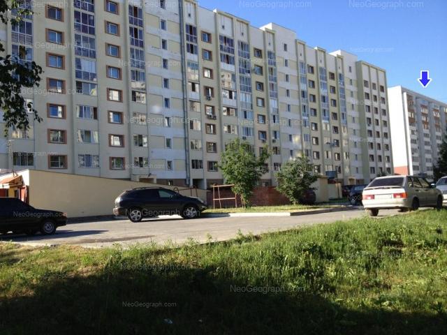 Address(es) on photo: Nachdiva Onufrieva street, 8, 10, Yekaterinburg