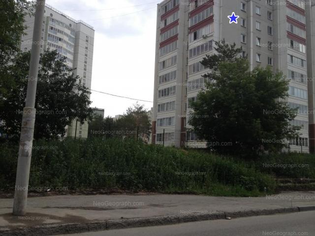 Address(es) on photo: Nachdiva Onufrieva street, 6/3, 8, Yekaterinburg