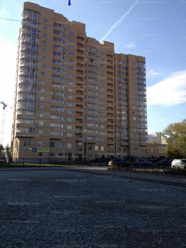 Адрес(а) на фотографии: улица 8 Марта, 171, Екатеринбург