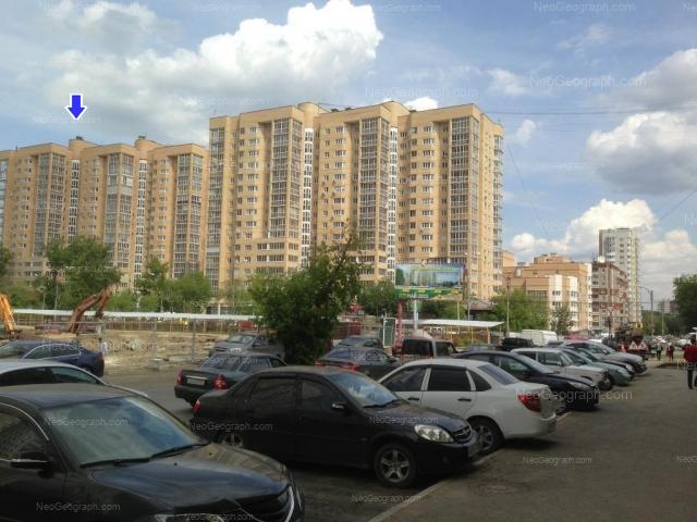 Адрес(а) на фотографии: улица 8 Марта, 171, 173, Екатеринбург