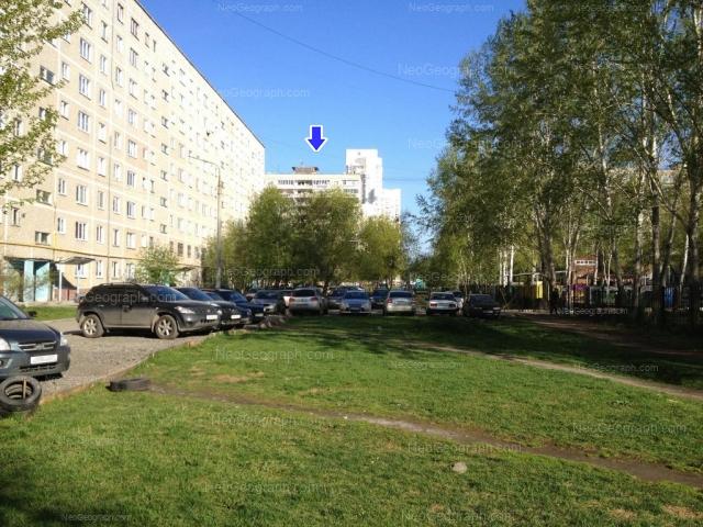 Адрес(а) на фотографии: улица Чкалова, 121, Екатеринбург
