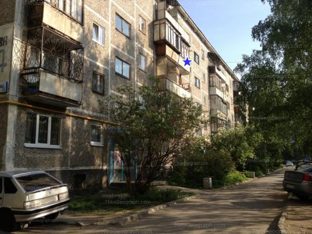 Адрес(а) на фотографии: улица Громова, 134/2, Екатеринбург