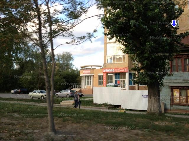 Адрес(а) на фотографии: улица 8 Марта, 169, 171, Екатеринбург