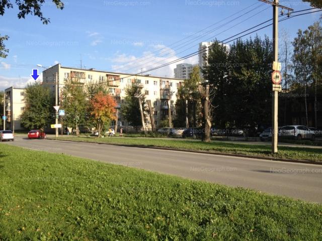 Вид на здание, адрес которого улица Авиационная, 75, Екатеринбург