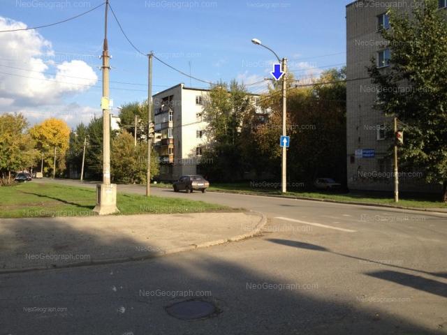 Адрес(а) на фотографии: Авиационная улица, 75, 81, Екатеринбург
