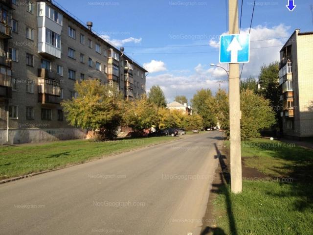 Адрес(а) на фотографии: Авиационная улица, 75, 80, 81, 84, Екатеринбург