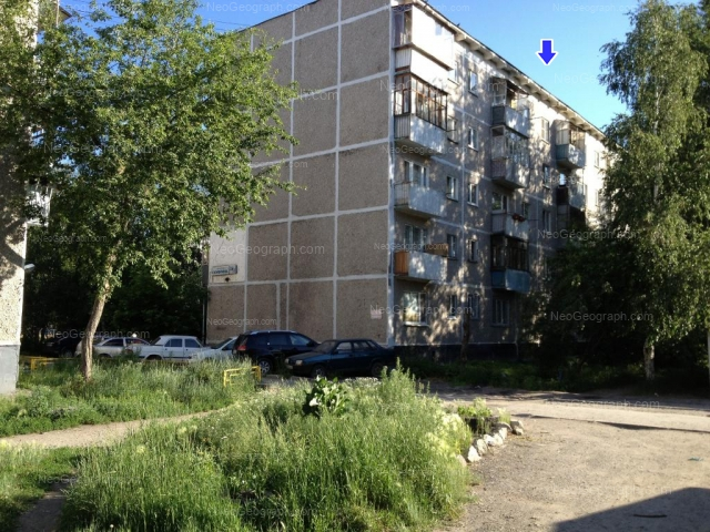 Адрес(а) на фотографии: улица Начдива Онуфриева, 26/2, Екатеринбург